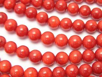 天然石卸 1連680円!赤珊瑚・レッドコーラル(染) ラウンド6mm 1連(約35cm)
