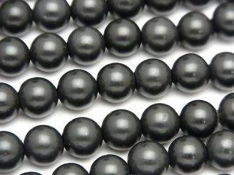 天然石卸 北海道産ブラックシリカ ラウンド8mm 半連/1連(約38cm)