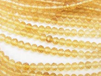 天然石卸 1連2,480円!宝石質シトリンAAA 小粒ボタンカット3×3×2.6mm 1連(約32cm)