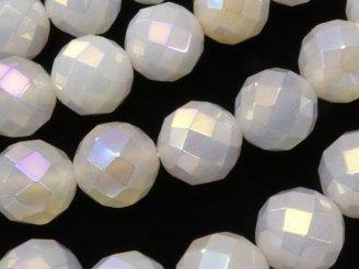 天然石卸 フラッシュ・ホワイトカルセドニー 64面ラウンドカット12mm 半連/1連(約35cm)