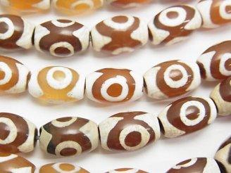 天然石卸 1連980円!三眼天珠(さんがんてんじゅ) ライス12×8×8 レッドブラウン×ホワイト 1連