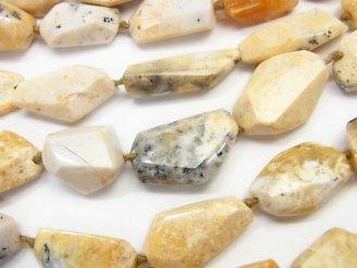 天然石卸 マダガスカル産オパライト タンブルカット 半連/1連(約38cm)
