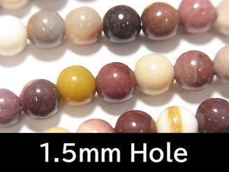 天然石卸 1連780円!ムーアカイト(モーカイト) ラウンド6mm 【1.5mm穴】 1連(約35cm)