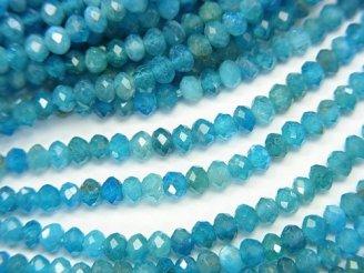 天然石卸 素晴らしい輝き!ブルーアパタイトAA++ ボタンカット3×3×2 半連/1連(約38cm)