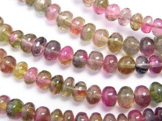 天然石卸 宝石質バイカラートルマリンAAA ロンデル(ボタン) NO.1 半連/1連(約36cm)