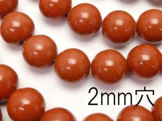 天然石卸 1連980円!レッドジャスパーAAA ラウンド10mm 【2mm穴】 1連(約35cm)