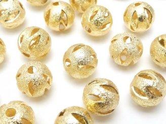 天然石卸 メタルパーツ デザインラウンドビーズ8mm ゴールドカラー 10個240円!