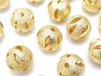 天然石卸 メタルパーツ デザインラウンドビーズ10mm ゴールドカラー 10個280円!