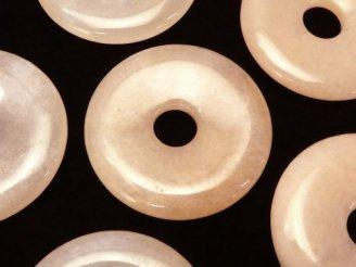 天然石卸 3枚580円!ピンクオレンジアベンチュリンAAA- コイン(ドーナツ)30×30×5 3枚