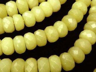 天然石卸 オリーブジェード ボタンカット8×8×5 半連/1連(約38cm)