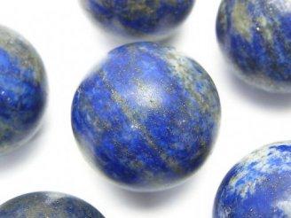 天然石卸 1個780円!ラピスラズリAA 大粒ラウンド31〜32mm(穴なし) 1個