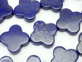 天然石卸 ラピスラズリAAA- フラワーモチーフ20×20×4 1/4連〜1連(約38cm)