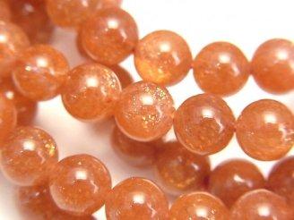 天然石卸 1連11,800円!高品質サンストーンAAA++ ラウンド7〜7.5mm 1連(ブレス)