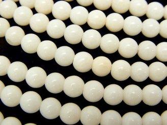 天然石卸 1連580円!ホワイトコーラル(白珊瑚) ラウンド5mm 1連(約37cm)