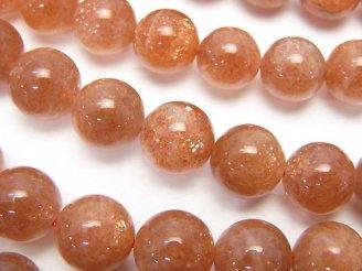 天然石卸 タンザニア産サンストーンAA ラウンド9〜10mm 半連/1連(約37cm)