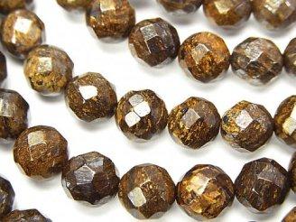 天然石卸 1連980円!ブロンザイト 64面ラウンドカット8mm 1連(約38cm)
