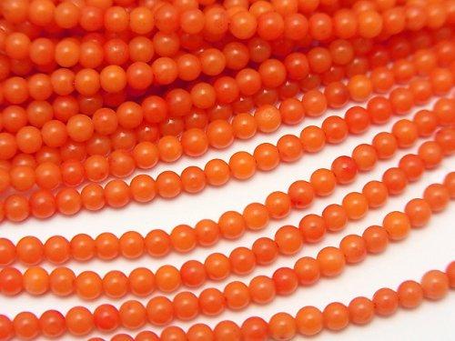 ピンクオレンジコーラル(染) 極小ラウンド2.5mm 1連(約38cm)