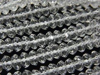 天然石卸 クリスタルAAA ボタンカット6×6×3 NO.6 半連/1連(約38cm)