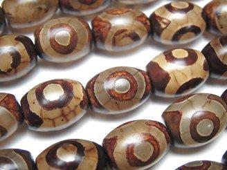天然石卸 1連1,380円!三眼天珠(さんがんてんじゅ) ライス16×12×12 レッドブラウン 1連(約27cm)
