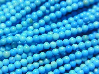 天然石卸 1連480円!マグネサイトターコイズ 極小ラウンド2〜2.5mm ブルーカラー 1連(約38cm)