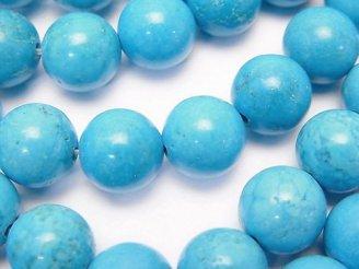 天然石卸 1連580円!マグネサイトターコイズ ラウンド10mm ブルーカラー 1連(約37cm)