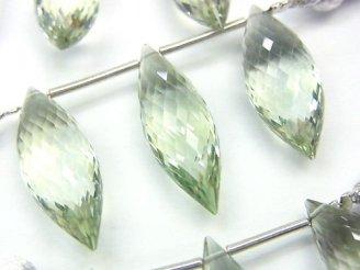 天然石卸 極上カット!宝石質グリーンアメジストAAA マーキスライス ブリオレットカット 1連(3粒)