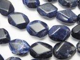 天然石卸 1連1,780円!ソーダライトAAA- タンブルカット 1連(約36cm)