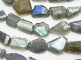 天然石卸 ◆特価◆1連1,380円〜!ラブラドライトAA++ タンブルカット 1連(約36cm)