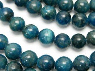 天然石卸 ブラジル産ブルーアパタイトAA++ ラウンド8mm 半連/1連(約37cm)
