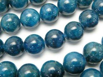 天然石卸 ブラジル産ブルーアパタイトAAA- ラウンド10mm 半連/1連(約37cm)