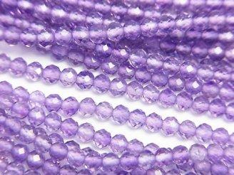 天然石卸 極小!宝石質ピンクアアメジストAAA ラウンドカット3〜4mm 半連/1連(約32cm)