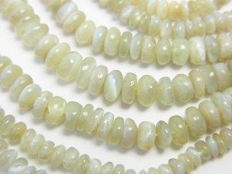 天然石卸 宝石質クリソベリルA++ ロンデル(ボタン) 半連/1連(約40cm)