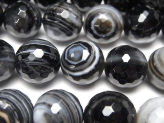 天然石卸 チベットアゲート(天眼石) 128面ラウンドカット15mm 半連/1連(約35cm)