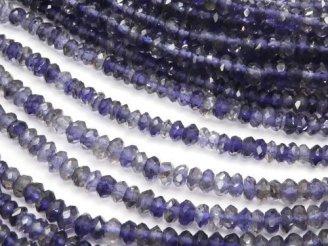 天然石卸 宝石質アイオライトAAA ボタンカット 半連/1連(約33cm)