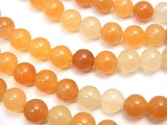 天然石卸 1連380円!オレンジアベンチュリン ラウンド6mm 1連(約37cm)