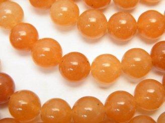 天然石卸 1連480円!オレンジアベンチュリン ラウンド8mm 1連(約38cm)