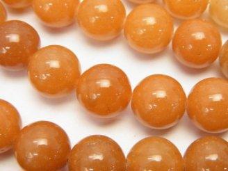 天然石卸 1連680円!オレンジアベンチュリン ラウンド12mm 1連(約36cm)
