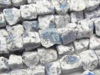天然石卸 1連1,980円!希少石!ヒマラヤ産K2アズライト ラフロック タンブル 1連(約37cm)