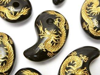 天然石卸 1個780円!金色!青龍(四神獣)の彫刻入り!オニキス 勾玉 30×20×10mm