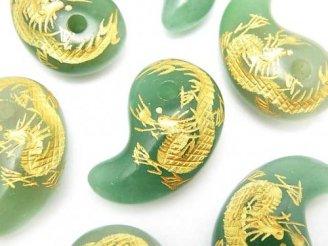 天然石卸 1個780円!金色!青龍(四神獣)の彫刻入り!グリーンアベンチュリン 勾玉 30×20×10