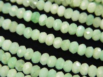 天然石卸 素晴らしい輝き!稀少!グリーンオパールAA++ ボタンカット4×4×3 半連/1連(約38cm)