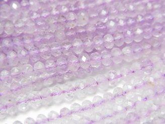 素晴らしい輝き!ラベンダーアメジストAA++ ボタンカット4×4×2.5mm 半連/1連(約38cm)