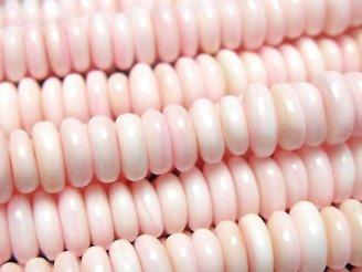 天然石卸 クィーンコンクシェルAAA ロンデル(ボタン)8×8×3 半連/1連(約38cm)