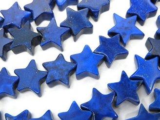 天然石卸 問屋 販売|ケンケンジェムズ ドットコム ラピスラズリAA++ ★スター(星) 【Sサイズ】 半連/1連(約38cm)