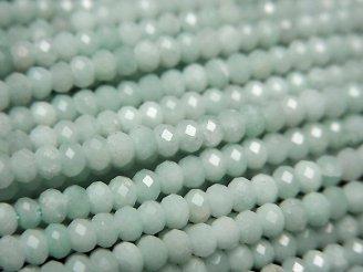【素晴らしい輝き】アマゾナイトAAA- ボタンカット3×3×2mm 1連(約37cm)