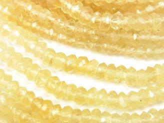 天然石卸 宝石質ヘリオドールAAA ボタンカット カラーグラデーション 半連/1連(約32cm)