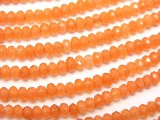 天然石卸 1連580円!オレンジカラージェード ボタンカット3×3×2mm 1連(約35cm)