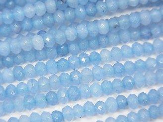 天然石卸 1連580円!ブルーカラージェード ボタンカット3×3×2mm 1連(約33cm)