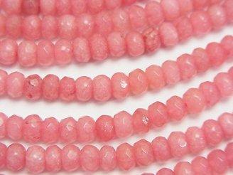 天然石卸 1連480円!ピンクカラージェード ボタンカット6×6×4 1連(約36cm)