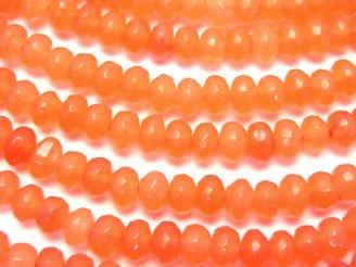 天然石卸 1連480円!ネオンオレンジカラージェード ボタンカット6×6×4 1連(約35cm)